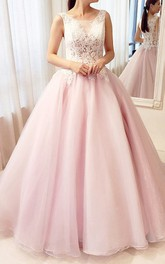 Ball Gown Sleeveless Lace Tulle Adorable Illusion Formal Dress with Ruffles