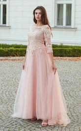 Bateau Lace Tulle 3/4 Length Sleeve Floor-length Sweep Train Open Back Prom Dress