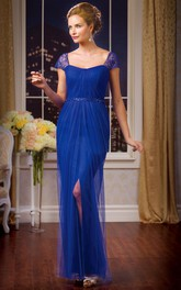 Front-Slit Sequins Bateau-Neckline Cap-Sleeved Mother Of The Bride