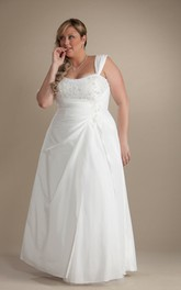 Cap-sleeve A-line Satin plus size wedding dress With side draping
