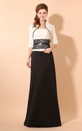 Laced Waistband Spaghetti Column Simple Gown