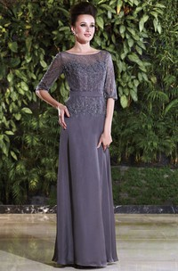 refined Scoop-neck Half Sleeve Mother of the Bride Dress With Lace top