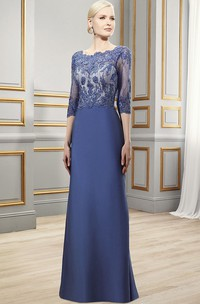 Bateau Illusion Half Sleeve Mother of the Bride Dress With Beading And Low-V Back
