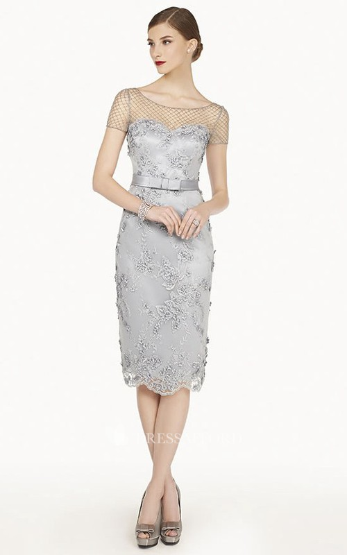 Scoop-neck Short Sleeve Pencil short Dress With Beading