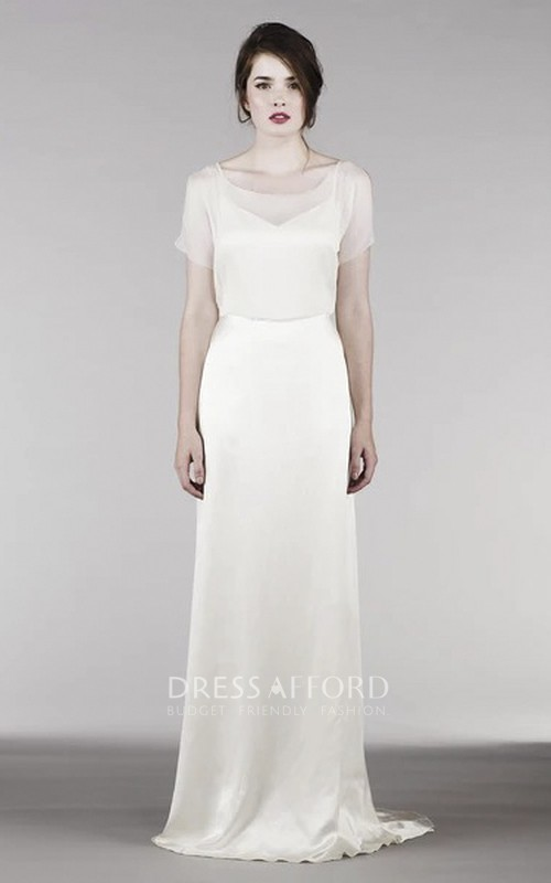 Elegant Short Sleeve Wedding Gown With Illusion Top And Keyholes For Shoulder And Back
